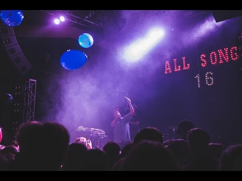 Dan Deacon - 'When I Was Done Dying' | All Songs Considered Sweet 16