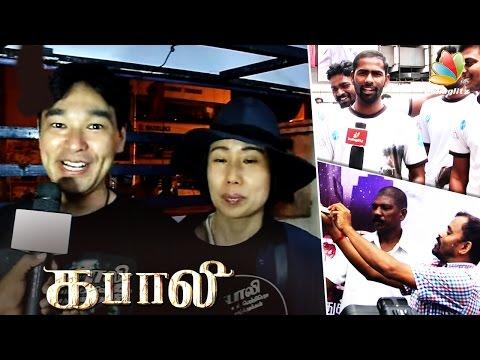 Japan & Indian Kabali Fans Celebration | Rajinikanth, Radhika Apte, Pa Ranjith | Public Review