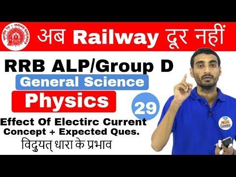 9:00 AM RRB ALP/Group D I General Science by Vivek Sir | Electric I अब Railway दूर नहीं I Day#29