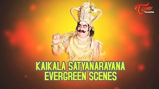 Kaikala Satyanarayana Evergreen Scenes   Satyanarayana Birthday Special