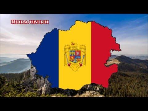 Cântece patriotice românești | Romanian patriotic songs