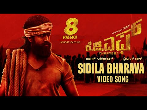Sidila Bharava Full Video Song | KGF Kannada Movie | Yash | Prashanth Neel | Hombale Films