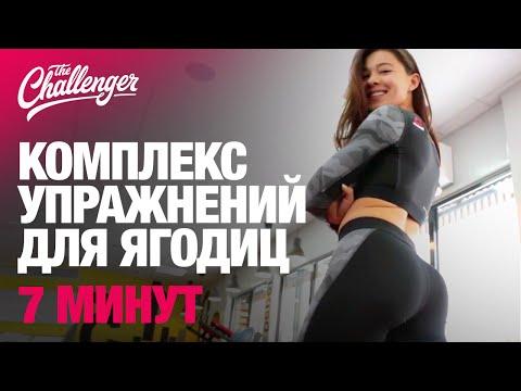 Видео упражнений для похудения с эластичной лентой