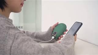 엘크 USB충전 발열핫팩 휴대용 충전식손난로 핸드워머