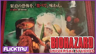 Biohazard Meal at Universal Studios Japan (Resident Evil Meal)