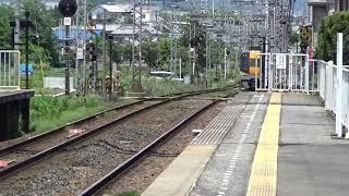 【近鉄南大阪線16400系ACE】特急吉野ゆき通過