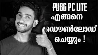 How To Download PUBG PC LITE Malayalam