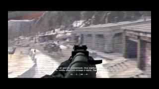 Прохождение Call of Duty 4 Modern Warfare (В командном пункте)