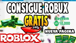 HOW TO HAVE YOUR FIRST FREE ROBUX IN ROBLOX FEBRUARY 2019