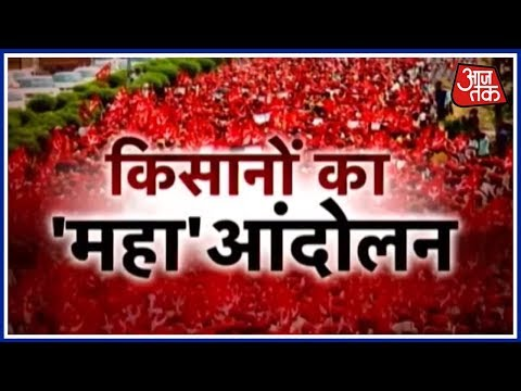 आज सुबह: The Farmers' March Reaches Mumbai