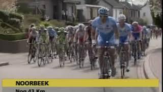 Amstel Gold Race 2008 [D.Cunego/F.Schleck/A.Valverde]