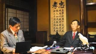H.26.11.14 創造文化研究所 所長 中島剛先生と 聞き手は春霜堂主人、高...