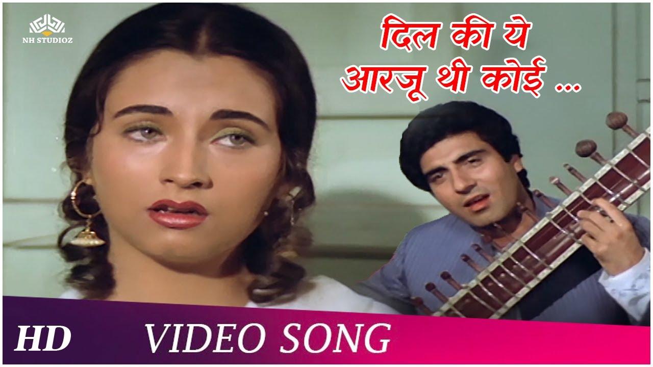 Dil Ki Ye Aarazu Thi Koi | Nikaah (1982) | Mahendra Kapoor, Salma Agha | Kishore Kumar, Asha Bhosle