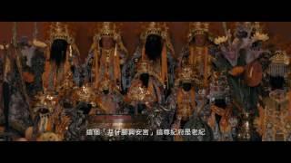 臺灣神奇-Episode 1-蚵寮保安宮深山尉池王傳奇