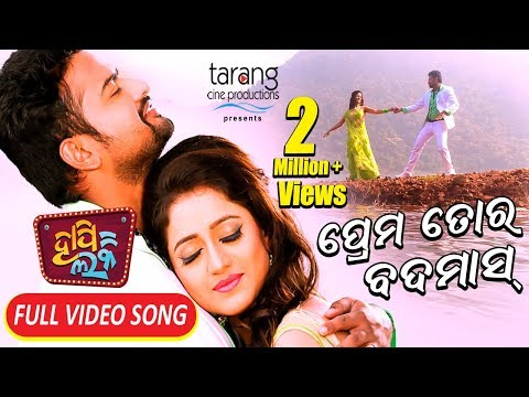Prema Tora Badmas | Official Full Video Song | Happy Lucky Odia Film | Jyoti, Elina - TCP