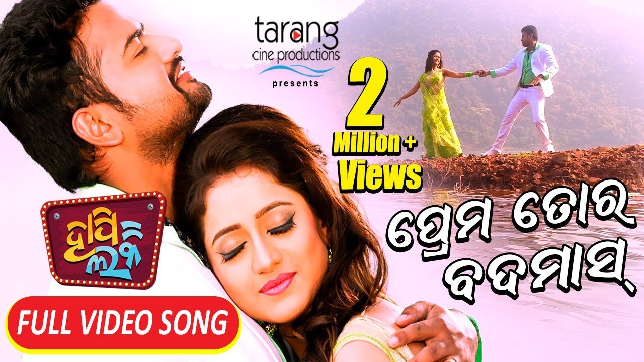 happy lucky odia video song 3gp download