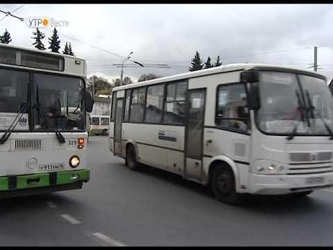 В Ярославле изменятся маршруты общественного транспорта