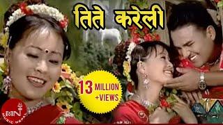 Tite Karelile By Raju Gurung and Muna Thapa