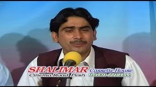 Nihar Ali And Ilyas - Pashto Ghamgeen Tapy - Pa Khkolo Neelam O Lagedo Volume 27