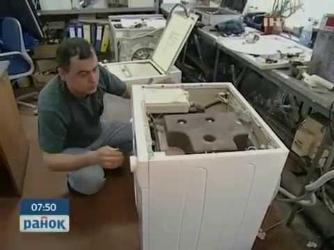 Cмотреть видео онлайн Как продлить жизнь стиральной машины - Утро - Интер