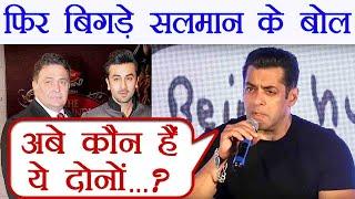 Sanju: Salman Khan REFUSES to Recognise Ranbir Kapoor & Rishi Kapoor | FilmiBeat