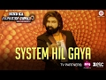 Download System Hil Gaya | Saint Dr MSG Insan | Hind Ka Napak Ko Jawab - MSG Lion Heart 2 MP3 song and Music Video