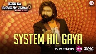 System Hil Gaya | Hind Ka Napak Ko Jawab: MSG Lion Heart 2