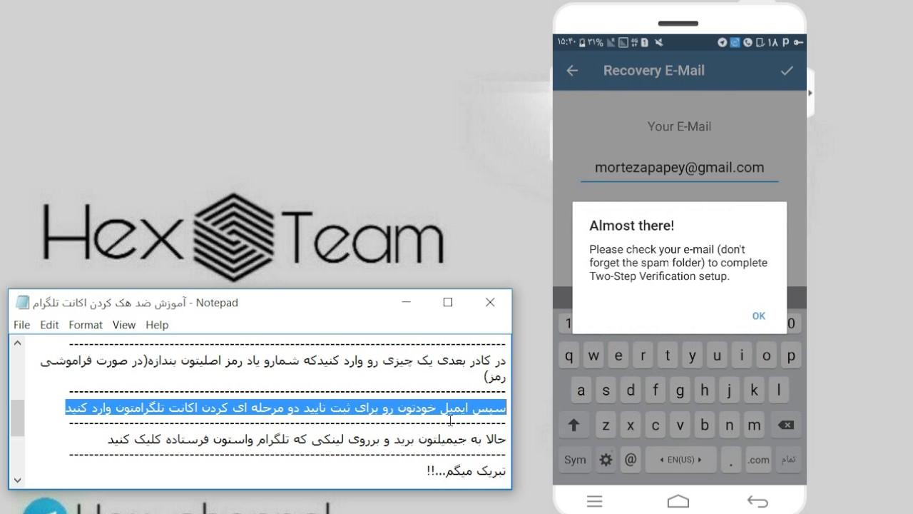 How to hack Telegram