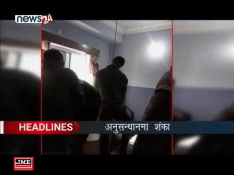 AFTERNOON NEWS HEADLINES - NEWS24 TV