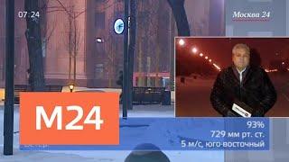 """""""Утро"""": атмосферное давление продолжит интенсивно понижаться 30 января - Москва 24"""
