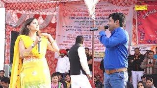 Sapna Ki Pepsi Ke Sath Ragni I Laya Barat Laya I Sapna Chaudhary Pepsi Sharma I  Sonotek Ragni 2018