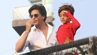 Shahrukh Khan & His Son AbRam Khan GREETING Fans On Eid Outside Mannat Will Melt U