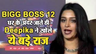 Bigg Boss 12 : Deepika Kakkar opens big suspense in house | Dainik Savera