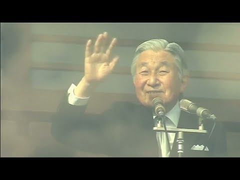 Japan's Emperor Akihito to abdicate in 2019