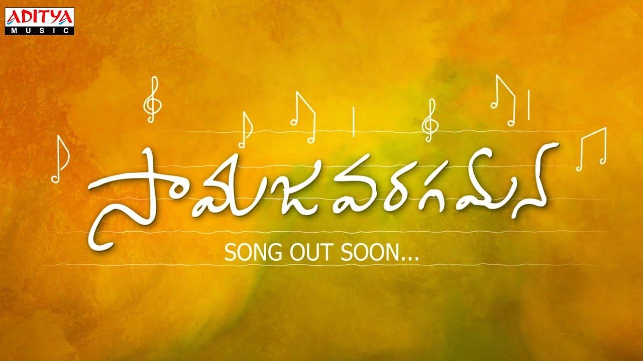 #AlaVaikunthapurramuloo - Samajavaragamana Out Soon || Allu Arjun || Trivikram || Thaman S || #AA19 #1