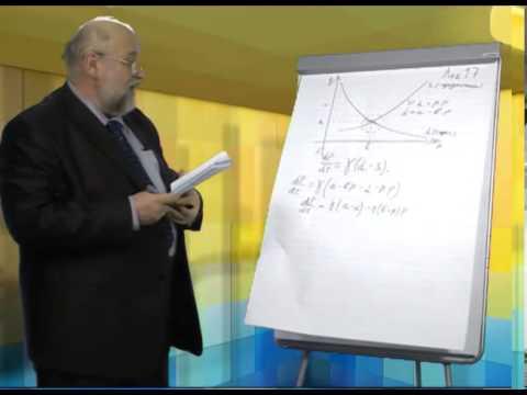 Лекция 17: Логистика цен