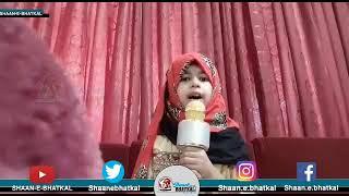 Allah ne Mujhko Paida kiya, Amma ne goud mein thaam liya by Amina||online singing competition||