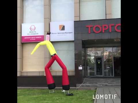 Видео Варшавка Мебель