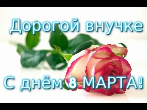 День бабушки и дедушки в России 2017