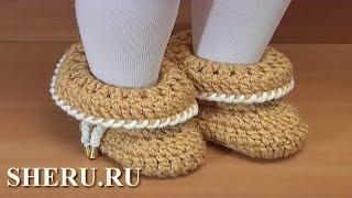 Пинетки для начинающих Урок 45 Crochet Beginners