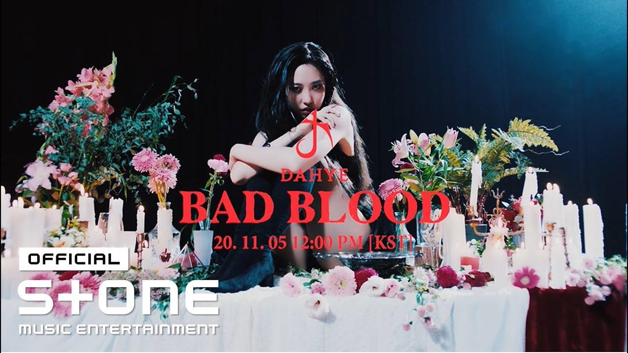 다혜 (DaHye) - 나쁜 피 (Bad Blood) M/V Teaser #1