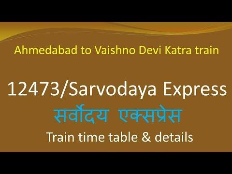 12473 Sarvodaya Express / train timings route stops / how to reach Ahmedabad to Vaishno Devi Katra