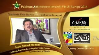 Secretary Culture Gov of Sindh Aijaz Ahmed Memon message for Pakistan Achievement Awards 2014