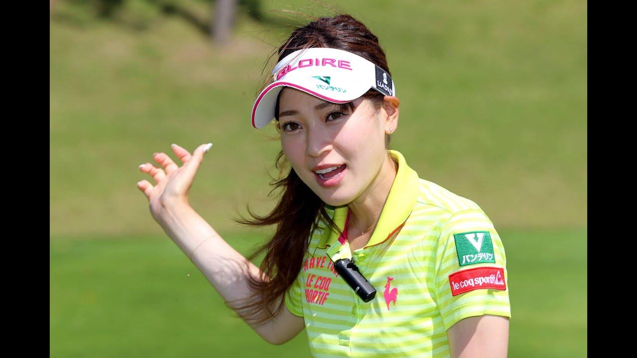 Enjoy!Golf】竹村真琴が教えるド...