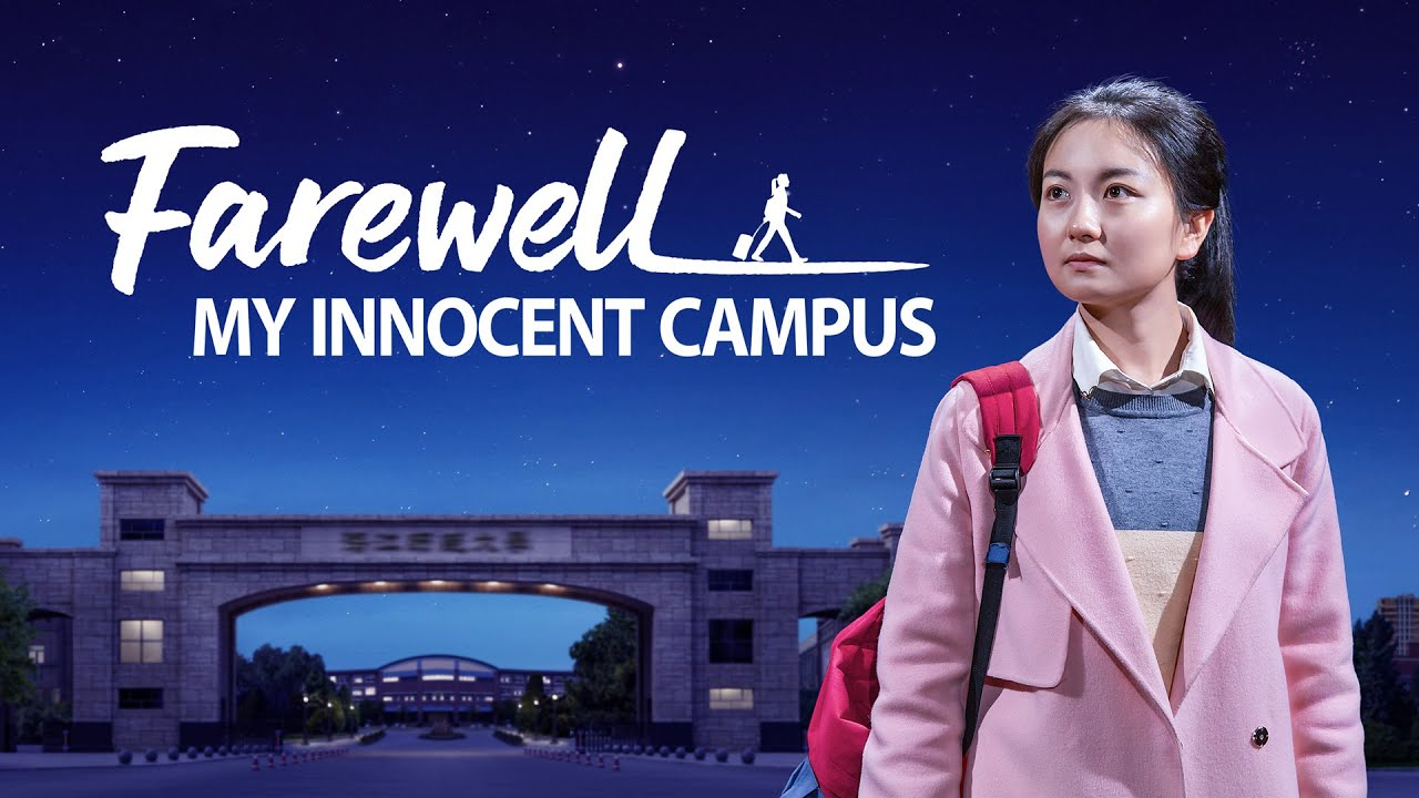 """Christian Stage Play 