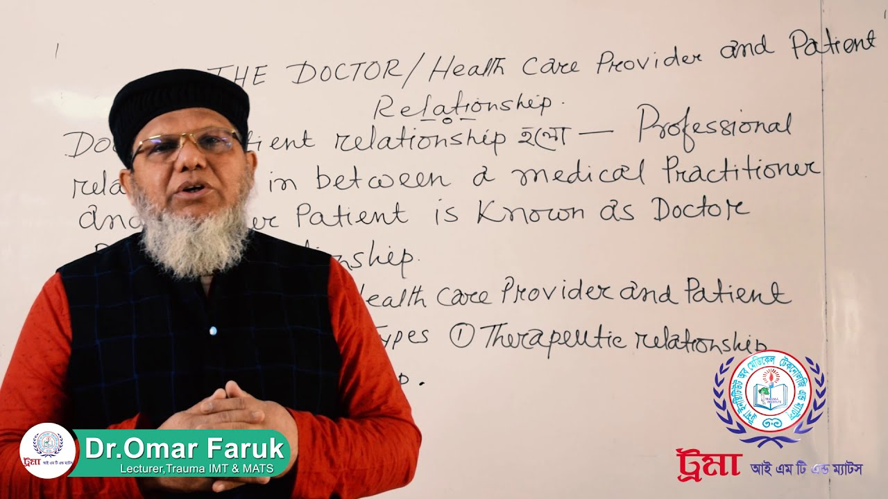 #Medical_Ethics #Dr_Omar_Faruk #Class 3