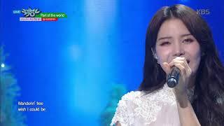 뮤직뱅크 Music Bank - Part of world + Reflection + Let it go - 솔라(Solar of MAMAMOO) .20181221 MP3