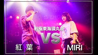 -vs-mc-miri2019-7-15