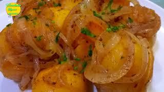 Ароматный Картофель томленый с Луком и специями . Запеченный в духовке КАРТОФЕЛЬ .