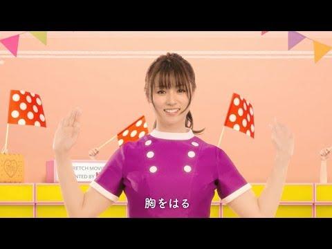 深田恭子、キュートに「うんとこどっこいしょ」 3種のストレッチで女子を応援 グリコ『ビスコ』新WEBムービー「もうひとがんばりストレッチムービー」